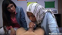 Blowjob Lessons with Mia Khalifa and Her Arab Friend (mk13818) Preview