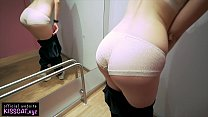 Public Agent - Risky Anal Sex in Zara Fitting R...