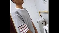 Chinese piss