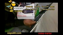 17905 women grope men at train - oops69.com preview