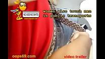 Indianteen Sex » Women grope men at train thumbnail