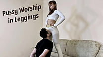 Petite Mistress In Sport Leggings Accepts Her Pussy Worship From Slave - Pussy Kissing and Sniffing In Yoga Pants  (Preview)