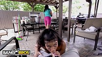 BANGBROS   Young Maid Sucks My Dick While Her M