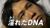 Japanese pervert family thumbnail
