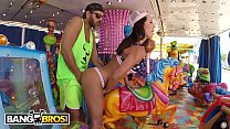 Franceska Jaimes Squirts While Getting Fucked In The Ass At A Carnival - xxnxporn thumbnail
