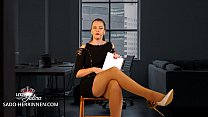 Screenshot Application at  Office Mistress Lady Julina as  Lady Julina as N