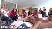 Insane Bachelorette Party Ends Up With CFNM Orgy • [heather jana] thumbnail