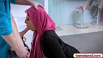 16294 Arab teen anal fucked by her future brother in law preview