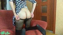 Solo female masturbation in dress and pantyhose Vorschaubild
