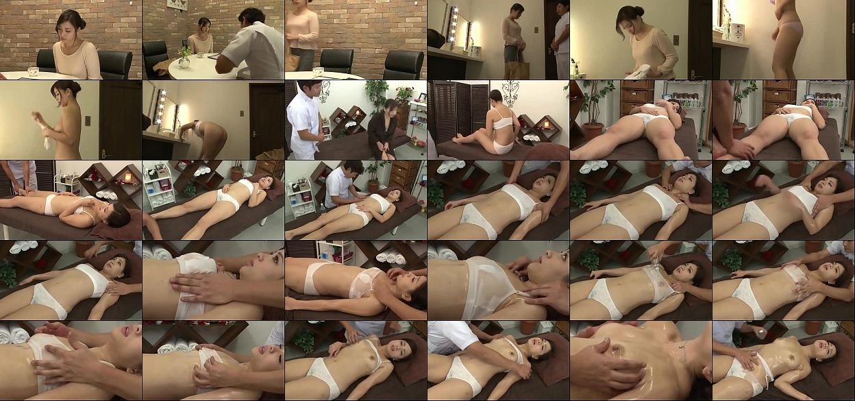 Cute Japanese Girl Massage