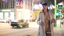 14479 Night Flashing. Walk naked in public. preview