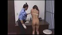 Jail Intake 29