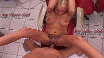 Extreme Model Alira Astro Gets Her Pussy Tattooed Preview
