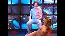 Reality Sex Show Daniela Striptease صورة