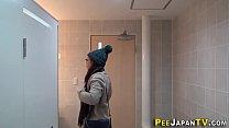 Japan teen pussies filmed preview image