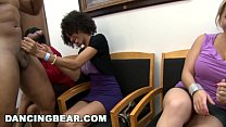 DANCINGBEAR - CFNM Office Party Cock Blowout (db9442) video