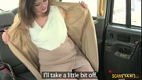 Cock In Fanny ~ Office director gets pussy smashed hard by the taxi driver thumbnail