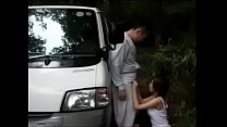 Download video bokep Japanese Father in Law Father-in-law eats daugh... 3gp terbaru