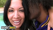 BANGBROS - Sienna West Is Gonna Take That Shit In Her Ass Today Image