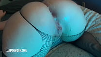 Making a Mess of this Pretty PAWG