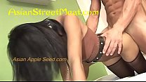 footjob download ◦ Chained Up Semen Slapper thumbnail