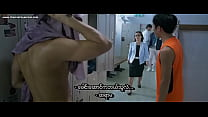 The Gigolo (Myanmar subtitle)