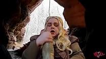 Game Of Thrones Bad dragon BJ -short-
