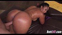 big ass latina drilled