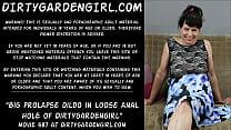 Big prolapse dildo in loose prolapsing anal hole of Dirtygardengirl