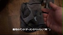 Used underwear of the mother-in-law②
