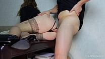 Teen Teacher after work gives a big ass fuck - ...