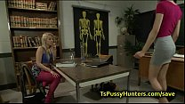 Blond in pink pantyhose fucked by tranny