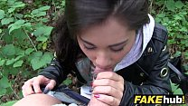Public Agent Asian cutie fucked by a stranger thumbnail