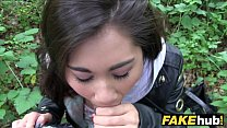 Public Agent Asian cutie fucked by a stranger preview image