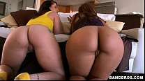 Dos culazos pornhub video
