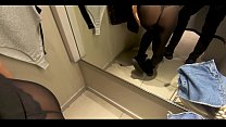 Blowjob in a public place. I tried things on and sucked my friend's cock in the fitting room. صورة