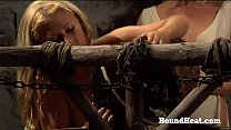 Gentle Love Making Between Madame And Slave Using Strapon thumbnail