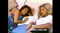 Hermaphrodite girl fucks a boobs girl