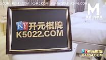 【国产】麻豆传媒作品/开元棋牌-真人娃娃大礼 003/免费观看