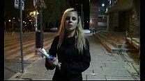Video porno de universitaria española, Jaqueline Khull en españolas por españa