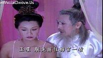 Dynasty Tong Vol.1