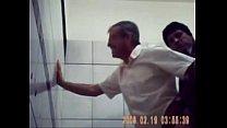 Armenian Gay
