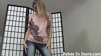 I will jerk you off in those jeans you love so much JOI