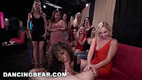 DANCING BEAR - Sean Lawless Slings Dick At Wild CFNM Party With Zoey Parker, Daisy Stone, Lexi Brooke, and More! صورة