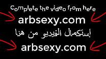 7718 أحمد مع أمه أوله دلع وآخره وجع براحة طيب preview