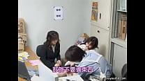 Japonesa estudiante y su madre violadas  para no ser expulsadaa صورة