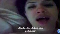 5510 Screaming Algerian Girl Sexy Voice Fucking Sucking preview