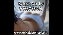 Adult Sex Toys in India with 20% Discount Call- 09883788091 www.kolkatasextoy.com's Thumb