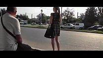 Upskirt #2 (Linda Nena)