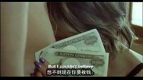 shakkila nude - 酒井法子noriko sakai哭泣的牛 a lonely cow weeps at dawn thumbnail